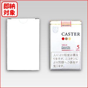 紙箱 タバコサイズキャラメル箱   横井パッケージの通販
