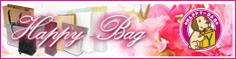袋の専門店 HAPPY-BAG