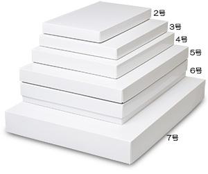 ホワイトBOX